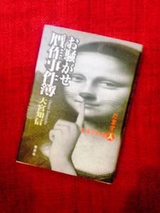 book1103.JPG